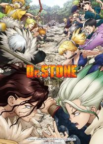 新石纪Dr.STONE第二季
